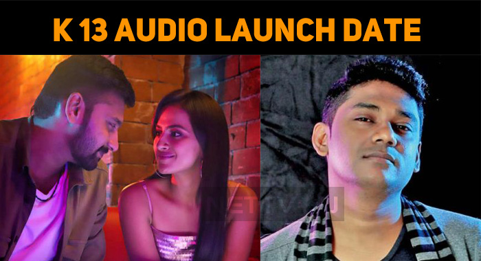 K 13 Audio Launch Date Is Here!
