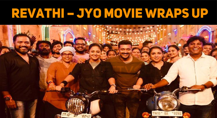 Revathi – Jyothika Movie Wrapped Up!
