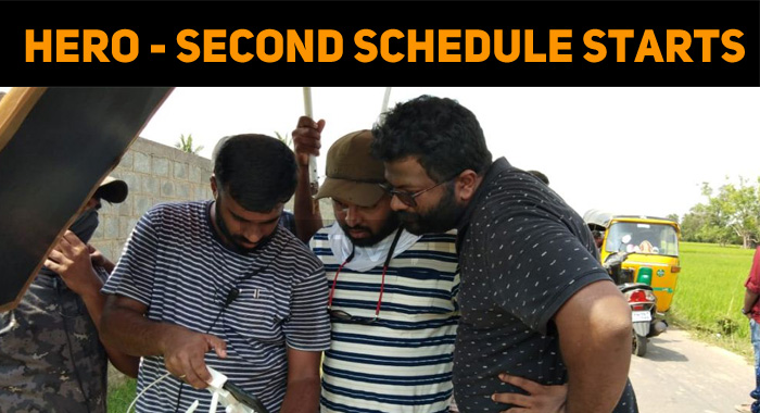 Sivakarthikeyan's Hero Second Schedule Started!..