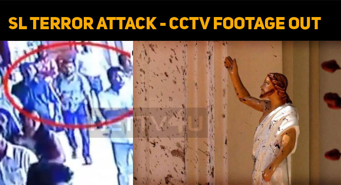Sri Lanka Terrorist Attack: Terrorist's CCTV Footage Released!
