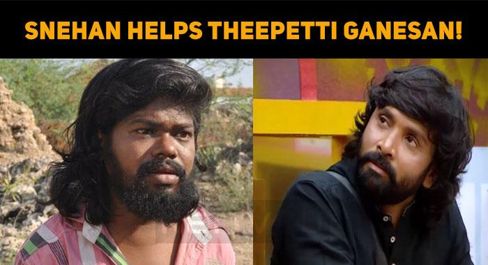 Lyricist Snehan Helps Theepetti Ganesan!