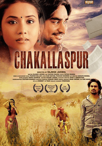 Chakallaspur Movie  Review Hindi Movie Review