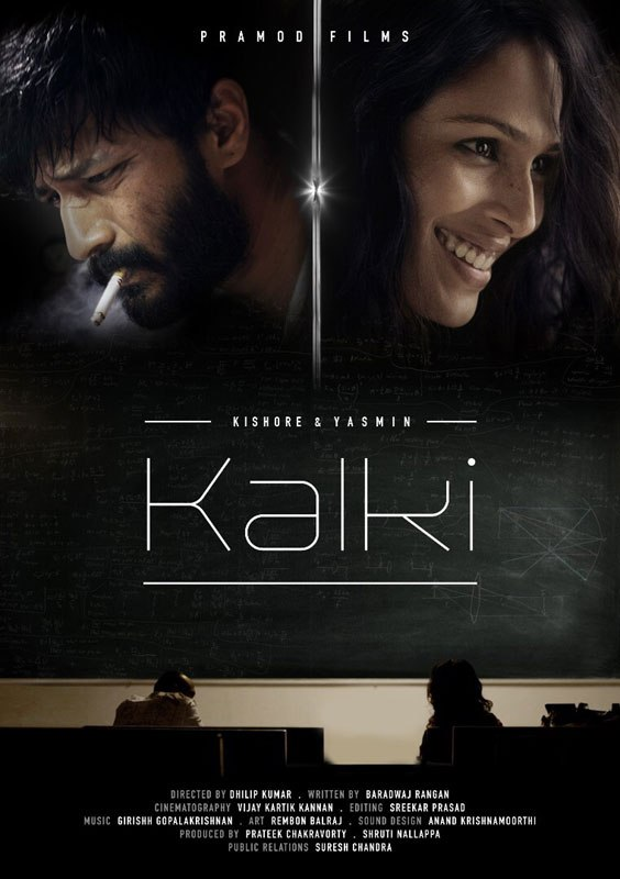 Kalki Movie Review Tamil Movie Review