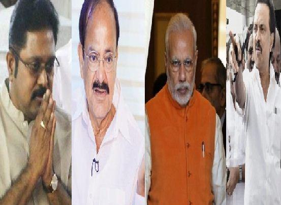 Political News Today: #TTVDhinakaran #Modi #EPS #Stalin