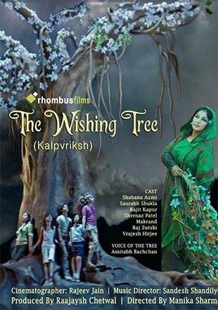 The Wishing Tree Movie Review