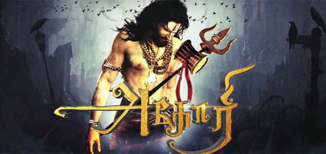 Aghori Movie Review Tamil Movie Review