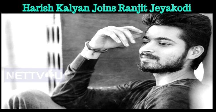 Harish Kalyan Joins Vijay Sethupathi Director!