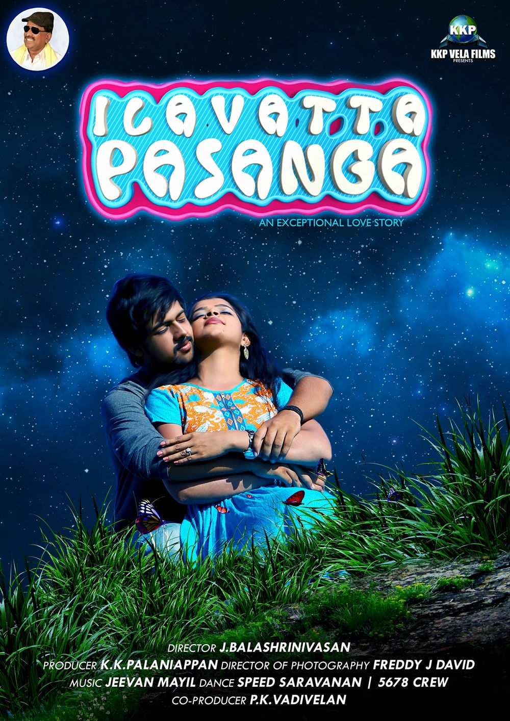 Ilavatta Pasanga Movie Review