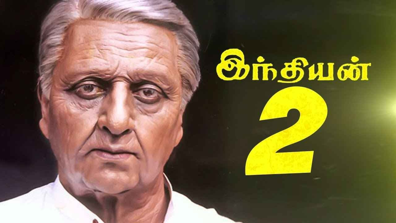 Indian 2 Movie Review