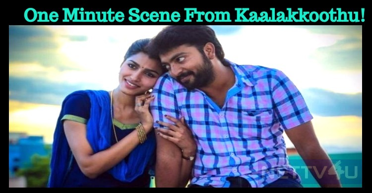 Kalaiyarasan Released One Minute Scene From Kaalakkoothu!