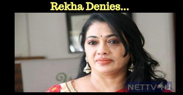 Rekha Denies The Rumors!