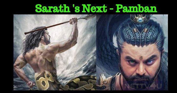 Sarathkumar Turns A Human Snake For His Next!