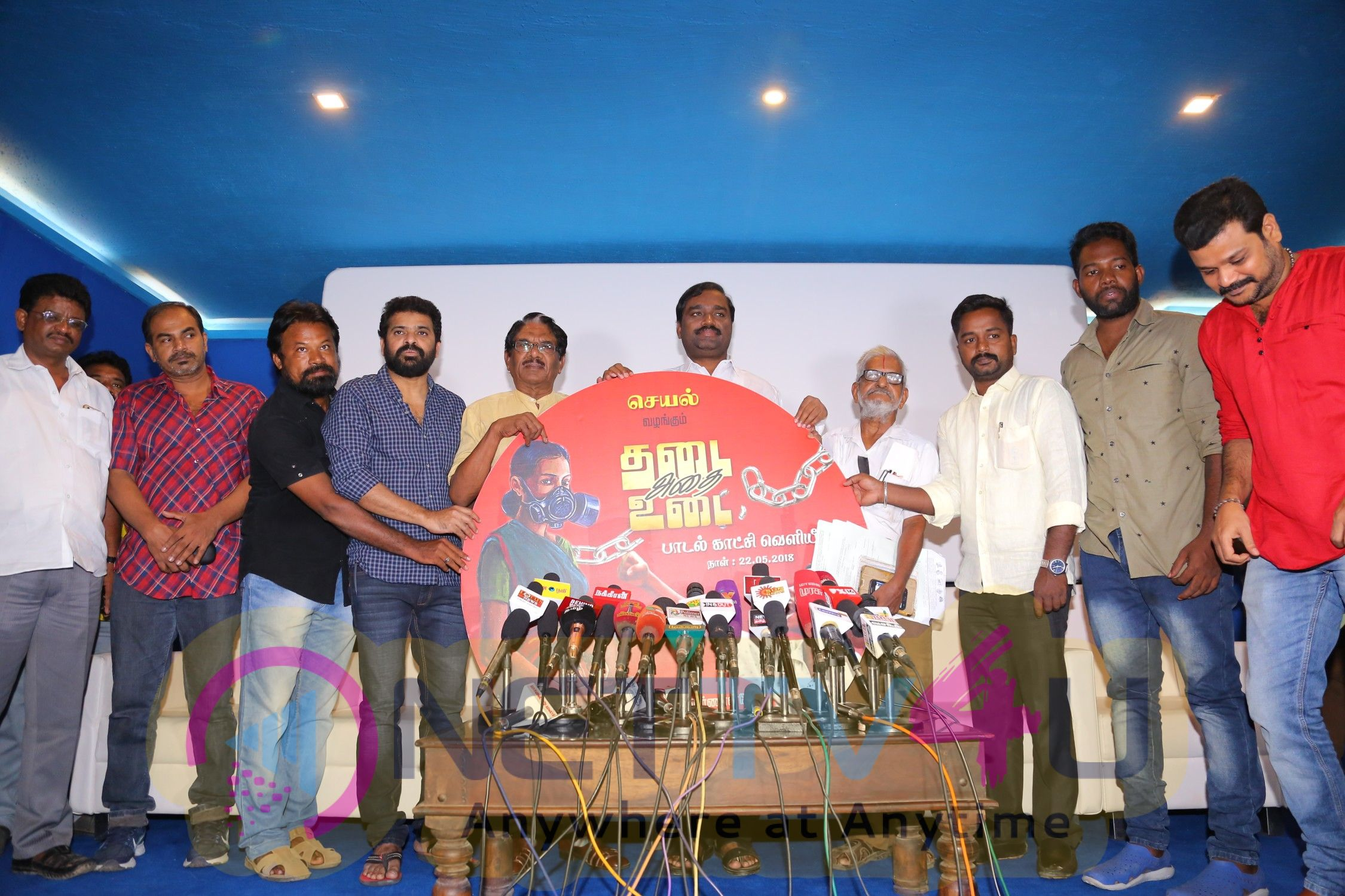 Sterlite Aalaiyai Moodu Audio & Visual Launch Event Images