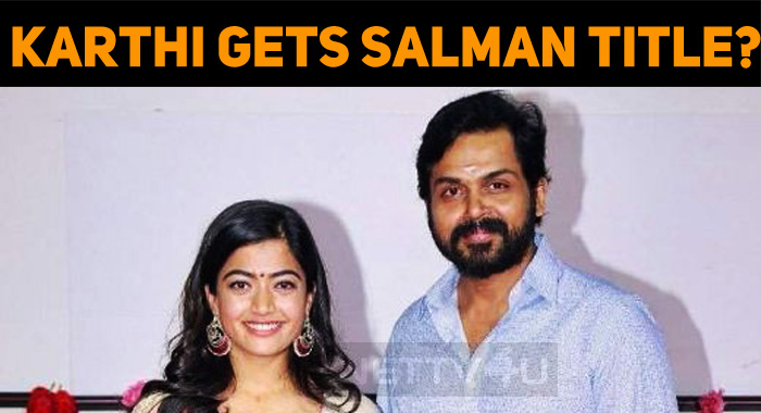 Karthi Gets Salman Khan Title?