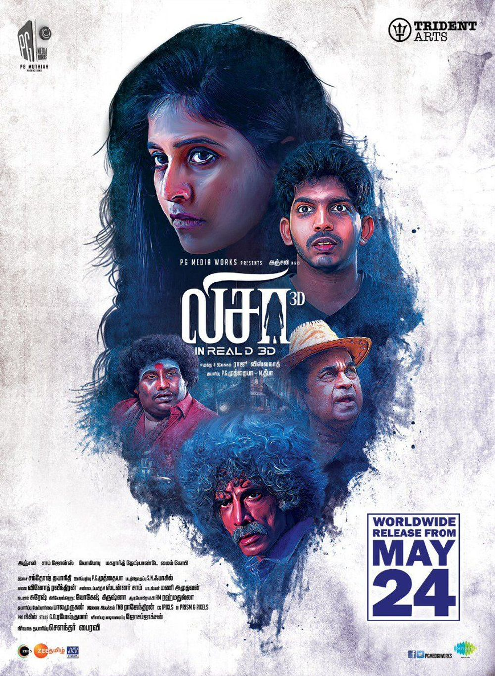 Lisaa Movie Review Tamil Movie Review