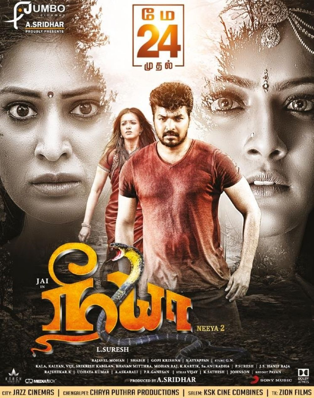 Neeya 2 Movie Review Tamil Movie Review