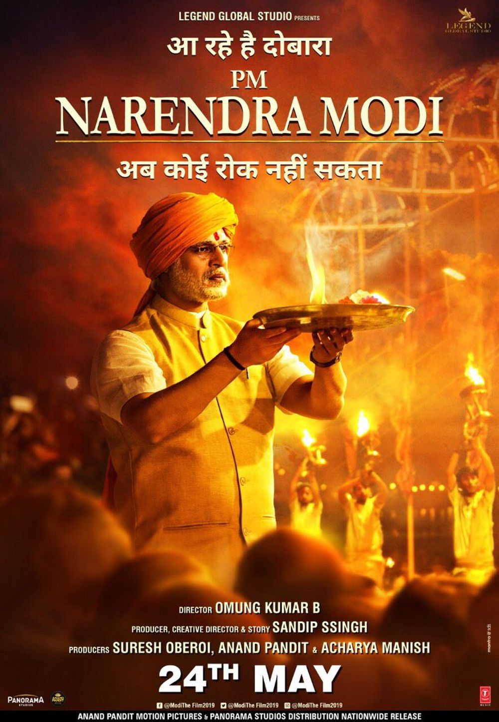 PM Narendra Modi Movie Review Hindi Movie Review
