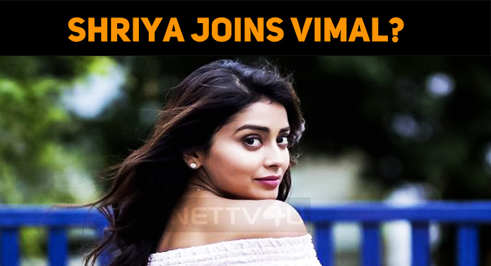 Superstar Heroine Joins Vimal?