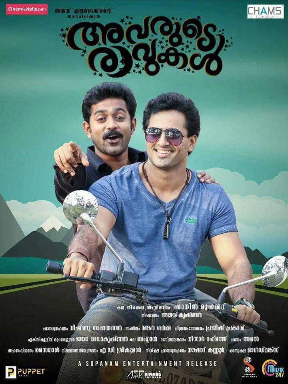 Avarude Raavukal Movie Review Malayalam Movie Review