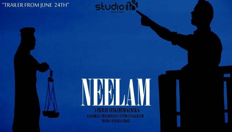 Neelam Trailer On 24th June!