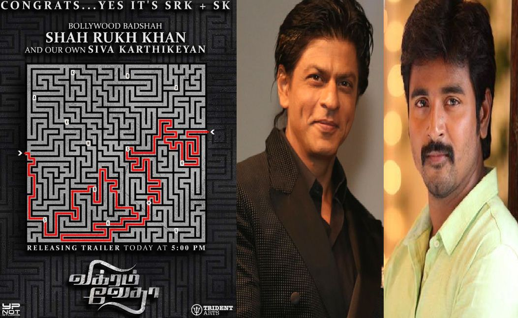 Sivakarthikeyan To Join Shah Rukh Khan!