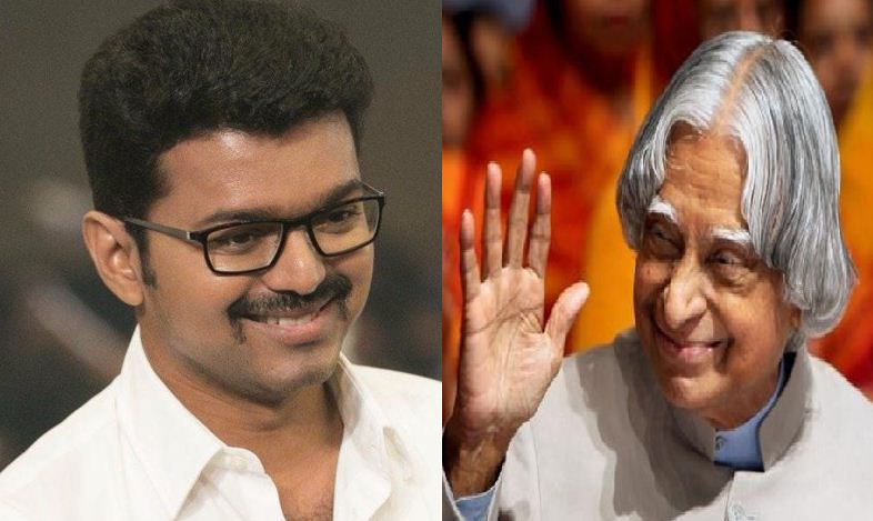 Vijay Failed To Meet Dr. APJ Abdul Kalam!