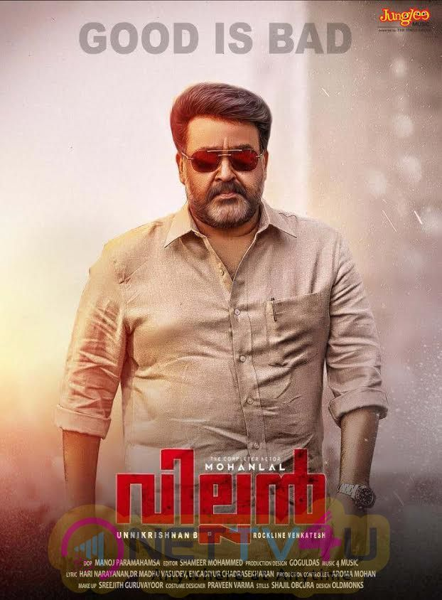 Villain Malayalam Movie Excellent Posters Malayalam Gallery