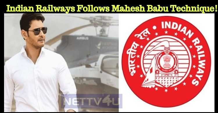Indian Railways Follows Mahesh Babu Technique!