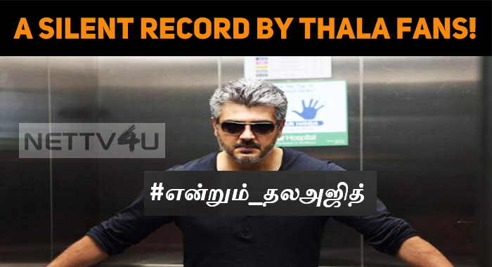 A Silent Record By Thala Fans!