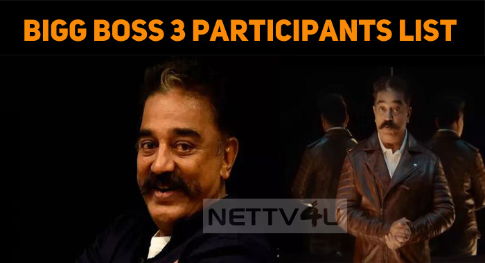 Bigg Boss 3 Participants List Is Here!