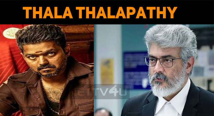 How Is Thala And Thalapathy Different?