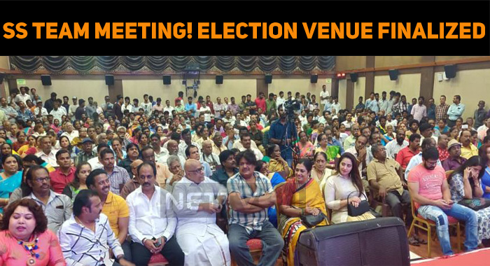 Nadigar Sangam Election At St Ebba's! SS Team Hosts A Meeting!