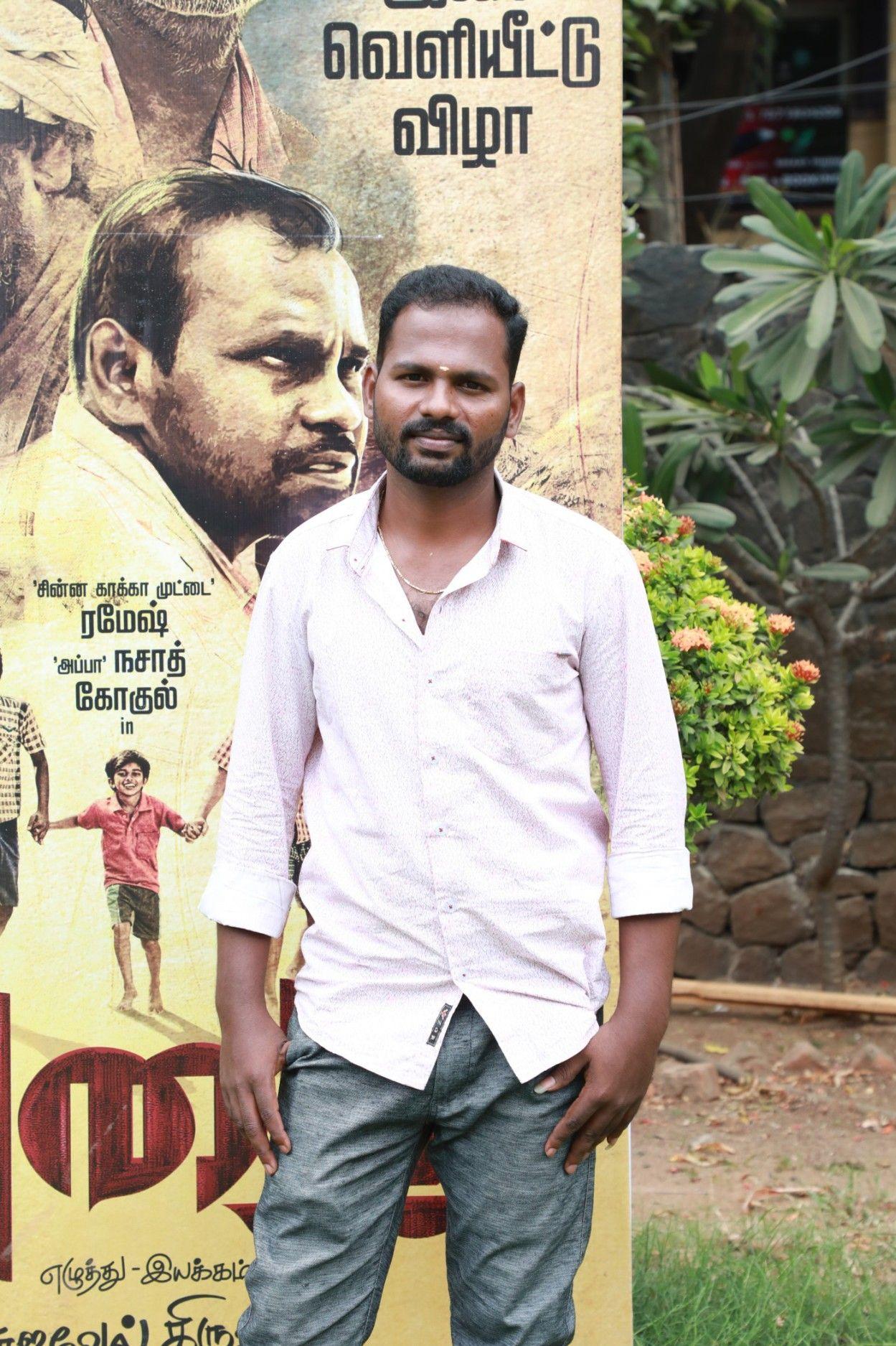 Pizhai Movie Audio Launch Images Tamil Gallery