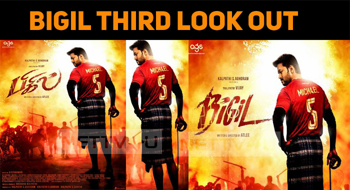 Yet Another Surprise From Bigil Team!