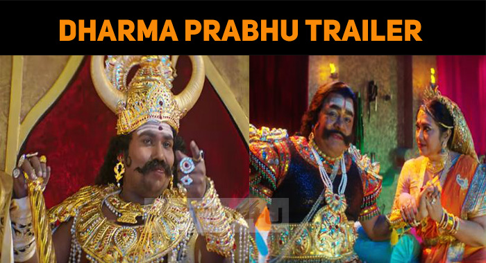 Yogi Babu's Dharma Prabhu Trailer Is Out!