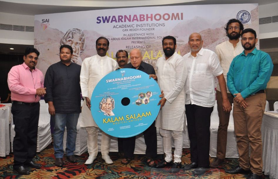 MS Swaminathan Released The Music Album On Dr. APJ Abdul Kalam!