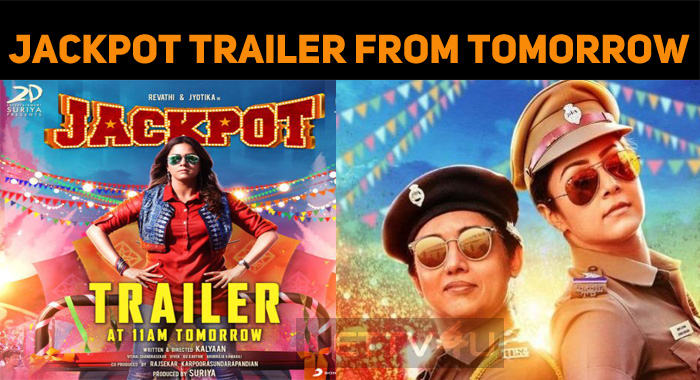 Jyothika Trailer On Suriya Birthday!