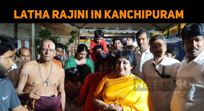 Latha Rajinikanth Visited Kanchipuram!