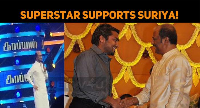 Superstar's Speech At Kaappaan Audio Launch!