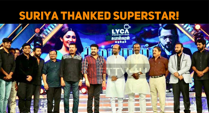 Suriya Thanked Superstar!