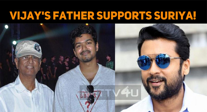 Vijay's Father Supports Suriya!