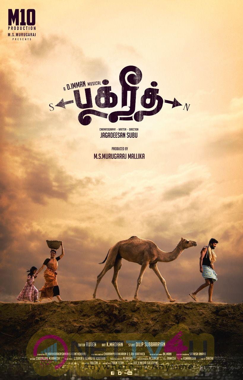 Bakrid Movie Posters