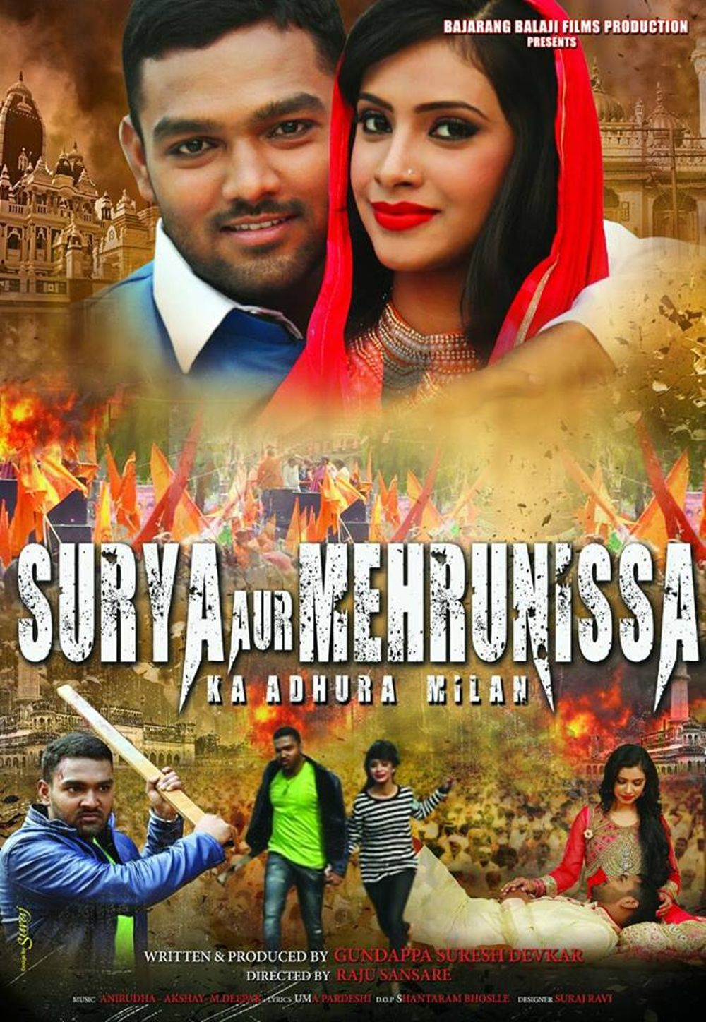 Surya Aur Mehrunissa Ka Adhura Milan Movie Review Hindi Movie Review