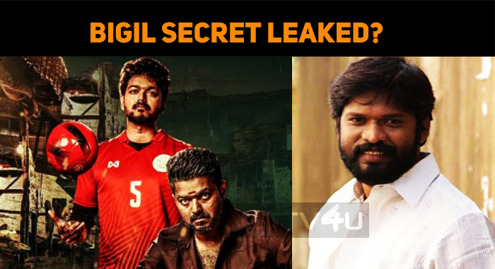 Bigil Secret Leaked!