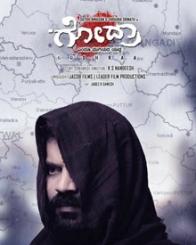 Godhraa Movie Review