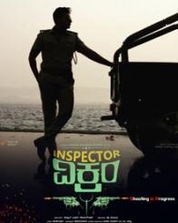 Inspector Vikram Movie Review