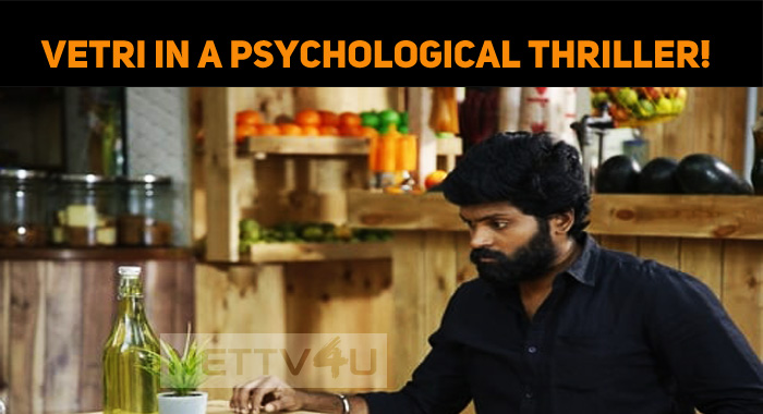 Jiivi Hero In A Psychological Thriller!