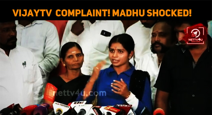 Madhumitha Is Shocked! Why Vijay TV Filed A Com..