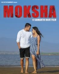 Moksha Movie Review