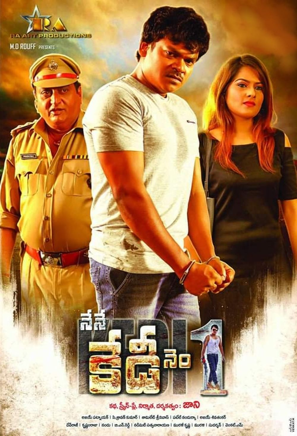 Nene Kedi No. 1 Movie Review